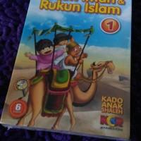 PAKET VCD SYAMIL DODO NADIA RUKUN IMAN & RUKUN ISLAM VOL 1