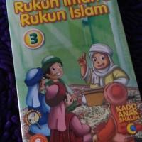PAKET VCD SYAMIL DODO NADIA RUKUN IMAN & RUKUN ISLAM VOL 3