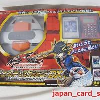 Yugi Oh Figure Duel Disk Brand Konami Impor Yu Gi Oh 5DS Yugi 5D's