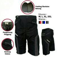 Jual Celana Sepeda 2in1 atau Dual Layer Padding (Selutut) Murah