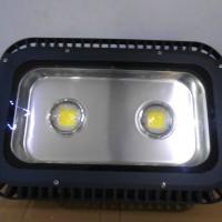 Lampu Sorot 120 Watt - eseLED