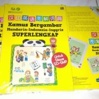 Kamus bergambar mandarin indonesia inggris superlengkap siswa SD SMP