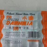 KUTU AIR /DAPHNIA BEKU 100gr