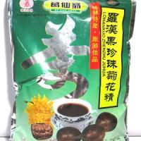 Lo Han Kuo Zhenzhu Juhua 10 Sachet - Lohankuo - Luo Han Guo