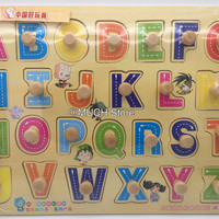Much Puzzle Huruf A - Z