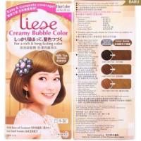 LIESE PRETTIE HAIR BUBBLE COLOR CREAM - MILK TEA BROWN original