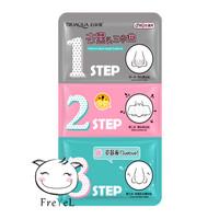 Bioaqua 3 Step Blackhead Mask/ Masker Anti Komedo / SKC00905