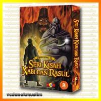 PAKET VCD EDUKASI FILM KARTUN ANAK MUSLIM: KISAH NABI DAN RASUL VOL 1