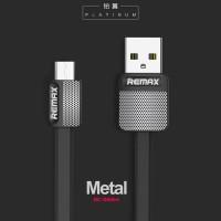 Jual Kabel Remax Micro USB RC-044m Metal Data Cable Platinum Fast Charging Murah