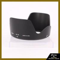 Lens hood Nikon HB-35