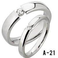 Cincin Couple Kawin dan Tunangan Perak A-21 Sterlling Silver 925