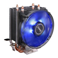 PROMO Antec A30 92mm Blue LED CPU Cooler Dual Heatpipe - All Intel & A