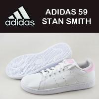 sepatu pria - wanita Adidas 59 Stan Smith Doff putih