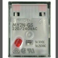 omron relay MY2N-GS+lampu led 220V/relay 8pin 5A 220v NEW omron