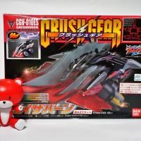 Crush Gear Caesavern MIB Bandai