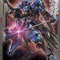 Full Mechanic Gundam Vidar 1/100