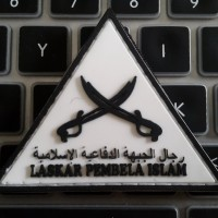 patch, badger, emblem rubber, fpi, front pembela islam, 5,5x7cm