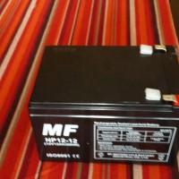 Accu/Baterai SLA/VRLA merk MF 12 Volt 12 AH, khusus panel surya