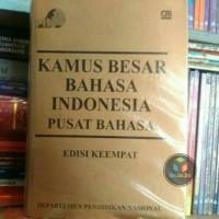 Kamus Besar Bahasa Indonesia ( Pusat Bahasa ) , Edisi Ke Empat