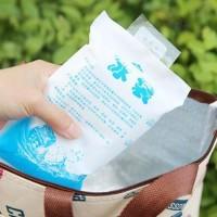 Ice Gel Bag 200ml / Jelly untuk menjaga suhu cooler bag tetap dingin
