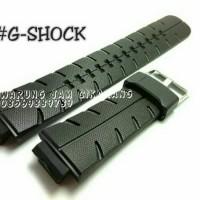 STRAP TALI JAM TANGAN CASIO G-SHOCK G-300 - 2AVV / G 300-2AVV / G300