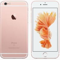 Harga iphone 16gb 6s rose garansi distributor 1 | antitipu.com