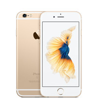 Harga iphone 64gb 6s gold garansi distributor 1 | antitipu.com