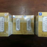 Haizhu chuan xiding pian / obat asma / obat sesak napas