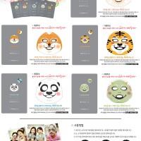 Faceshop Character Mask Sheet