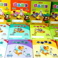 Chinese Language For Primary School Activity Book 1A-6B