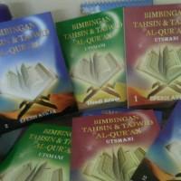 Paket Buku Tahsin Utsmani Dewasa