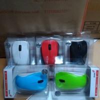 mouse wireless GENIUS nx 7000 blue eye technology