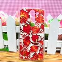 harga Lg Magna - Softcase Casing Custom Case Print Casing Cover Bunga Flower Tokopedia.com