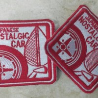 JDM Japan Nostalgic Car Patch emblem bordir bordiran