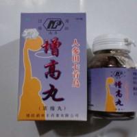 Harga ototing pil ginseng jamu peninggi dan penggemuk | Pembandingharga.com