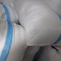 Dakron Silikon Polyester Fiber - 15KG (HILON)