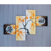 lukisan kaligrafi bunga sakura Orange ( H3- Org )
