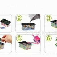 Jual Mama Garden / Creative Products Happy Farm/ MAMA ORCHAR Limited Murah