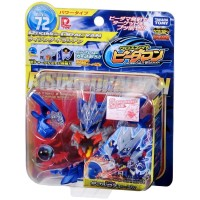 Takara Tomy Cross Fight B-Daman eS CB-72 Starter Rising Dracyan