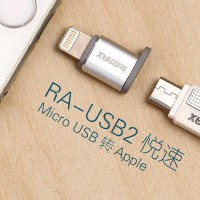 Remax Konverter Adaptor Micro USB Android To Lightning Iphone 5 5s 6 S