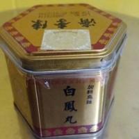 Pai Feng Wan / obat kesuburan wanita, mengatasi keputihan, dll