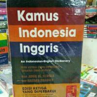 Kamus Bahasa Indonesia Inggris John M Echols