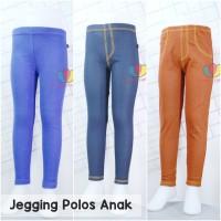 Legging Jeans uk 7-8 th / Celana Anak Legging Anak Legging Polos Anak