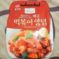 Jual Chongga Tteokbokki Saus / Sauce Murah