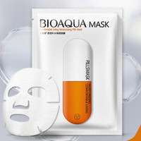 BIOAQUA PILLS MASK COMFORTABLE LIVING SHEET MASK. BIOAQUA MASKER PIL