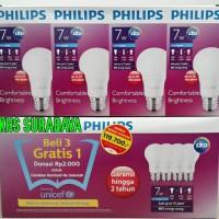 Jual Paket Lampu LED Philips 7 watt Philip 7 w Promo Unicef Beli 3 Gratis 1 Murah