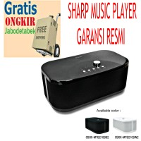 SHARP SPEAKER AUDIO PLAYER, CBOX-MTB-210SW2 PUTIH