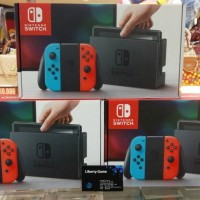 NINTENDO SWITCH (NEON BLUE / NEON RED)