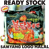 SAMYANG SPICY CHICKEN RAMEN / LOGO HALAL