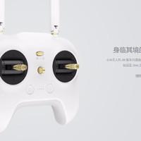 Jual HOT DEAL! Xiaomi Mi Drone WIFI FPV Millet UAV 1080P Camera 3-Axis Gimb Murah